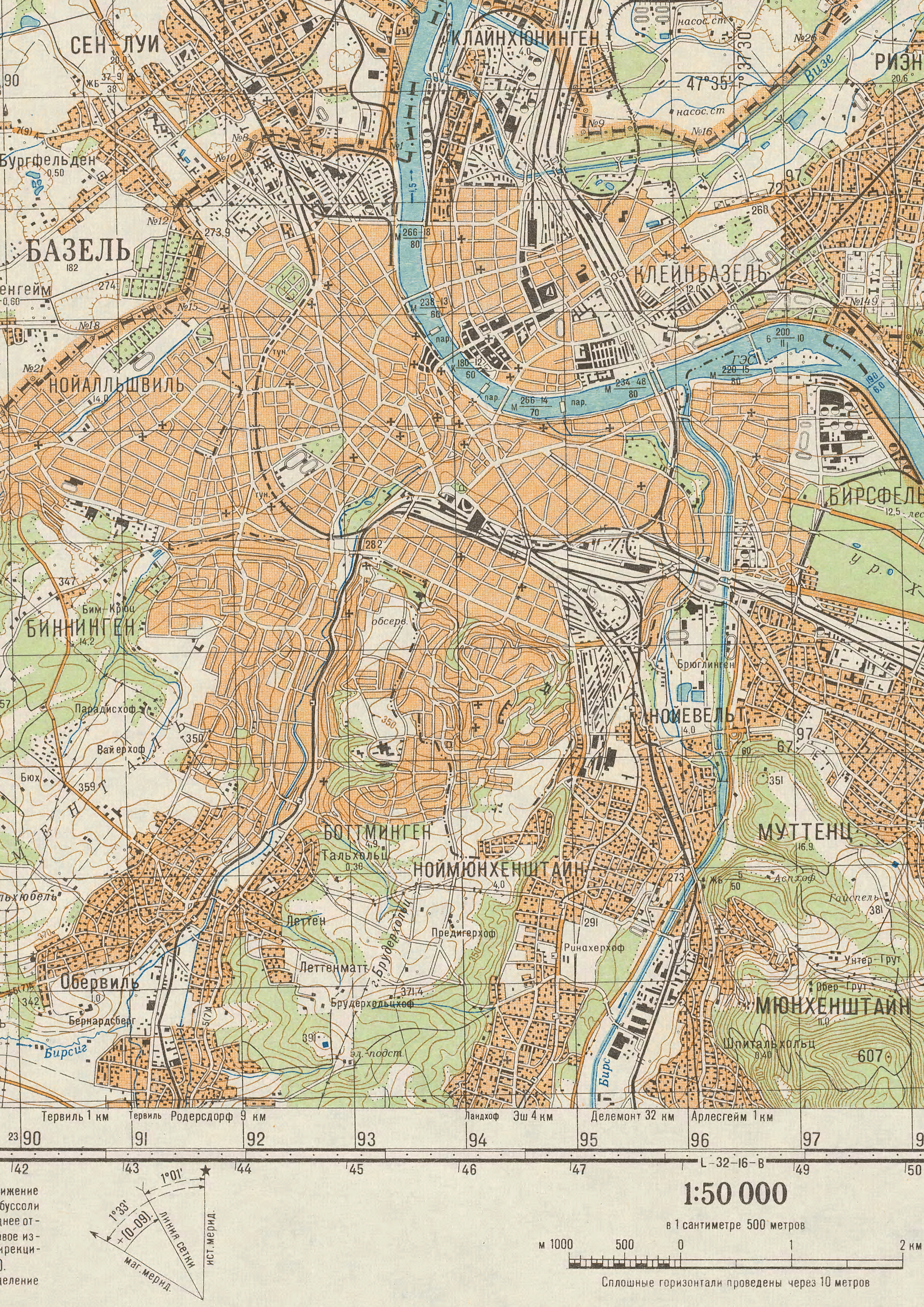 Russische Karte, 1971, Basel
