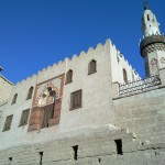 Abu el-Haggag Moschee